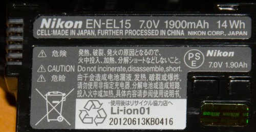 Identifying a fake EN-EL15 battery  | Occasional musings